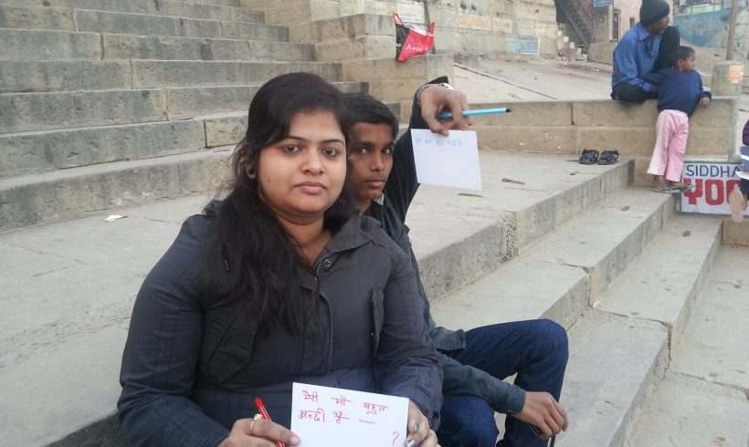 At the stairs of the ganges
